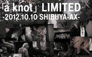 dvd shibuya ax